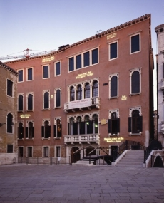 Fa�ade of the Querini Stampalia Palace
