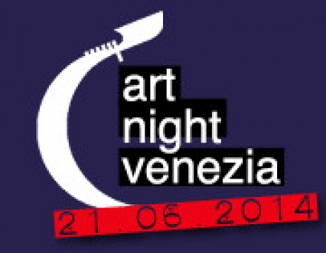 Art Night 2014