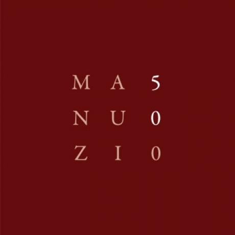 Aldo Manuzio 2015 - Logo